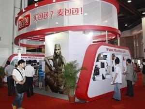 上海国际箱包皮具手袋展览会