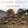 山东临朐太湖石多少钱一吨销售批发最便宜开采基地在哪里