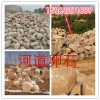 山东临朐园林石多少钱一吨销售批|最便宜开采基地在哪里