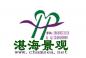 湛海景观苗木公司