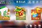 手机游戏开发选择河南焦作专业的麻将棋牌平台开发公司