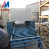 全国直销 大明-6 水泥发泡板设备 外墙保温板设备