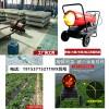 山东潍坊温室大棚取暖器 养殖工业暖风机养殖育雏柴油暖风机