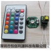圣诞灯节日灯串控制器PCBA线路板生产方案开发贴片焊接