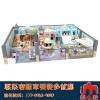 网红重庆公园儿童游乐设备淘气堡厂家供应