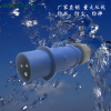 厂家直销新款工业插头16A 3P 220V蓝色快速插头