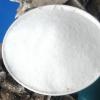 河南旭本厂家直销 废水处理低价化学絮凝剂 聚丙烯酰胺