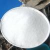 旭本环保 纺织废水处理 化学絮凝剂 聚丙烯酰胺