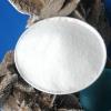 旭本环保 纺织废水处理 化学絮凝剂助凝剂  聚丙烯酰胺