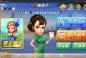 选择品牌自主研发内蒙古巴彦淖尔本地麻将app开发