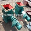 YJD系列卸料器不锈钢卸料器,星型卸灰阀