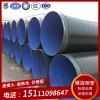 长沙涂塑钢管生产厂家 环氧树脂涂塑螺旋管
