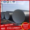 常德螺旋管生产厂家 环氧树脂涂塑螺旋管