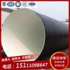 长沙市政工程引水用螺旋管厂家 防腐钢管