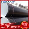长沙市政工程引水用螺旋管厂 涂塑防腐管道