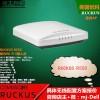 美国优科r550 RuckusR550无线ap
