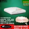 美国优科r650无线AP RuckusR650室内wifi6