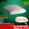 美国优科r850企业级wifi6接入点RuckusR850
