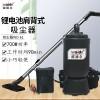 小型充电式吸尘器WD-6L肩背式吸尘器吸瓜子壳烟头