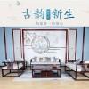 厂家直销新中式实木沙发茶几电视柜白蜡木客厅系列组合家具