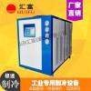 冷水机专用于桁架机 钢筋网生产线配套冷却机