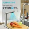 批发采购艾克家用水槽气龙头、厨房气龙头、单气龙头AK7172