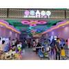 苏州海洋球厂家批发球池淘气堡设计生产儿童游乐园加盟