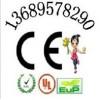 光伏逆变器EMC测试并网逆变器IEC62109测试报告