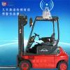 立宏智能安全-3D TF叉车智能预警传感器作业时如何防止收伤