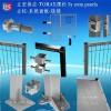 立宏智能安全TROAX围栏防护 机械设备防护-智能围栏-电子