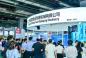 广州2021第七届国际运输包装展